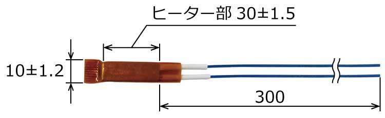 高温 PTC 自己制御型 セラミック ヒーター 形状図