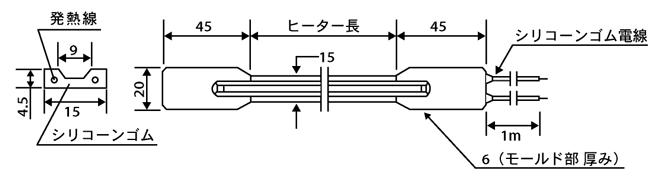 SBHタイプ寸法図